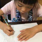 2019夏休み 親子で取り組む読書感想文の取り組み方